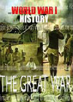 History Of WWI (2007)