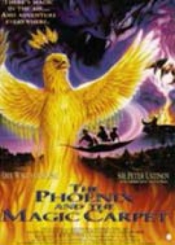 The Phoenix and the Magic Carpet (1987)